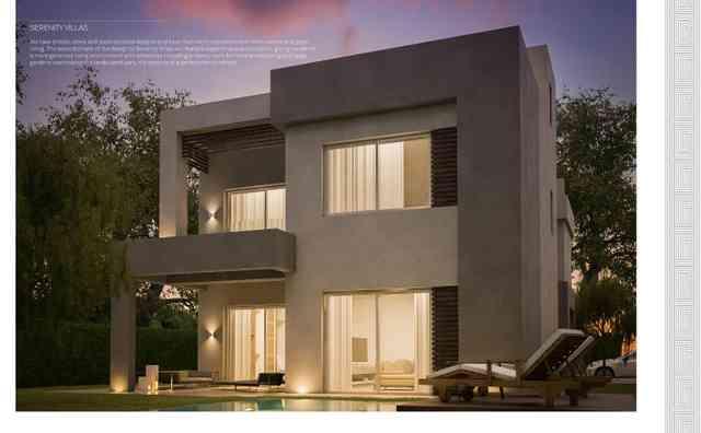 hyde-park-new-cairo-serenity-villas
